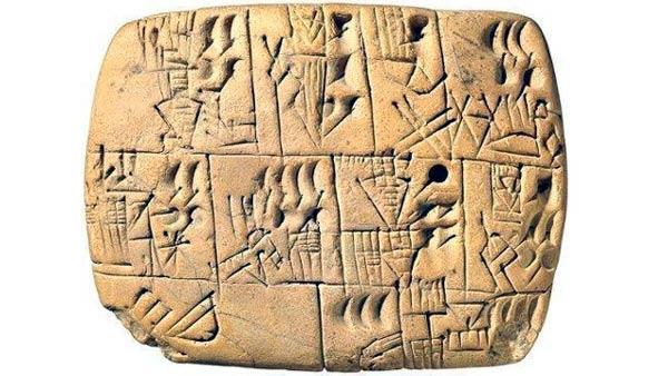 Representacion de la Tabilla cuneiforme de Kish