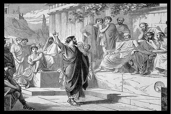 ¿Quién fue Pericles?